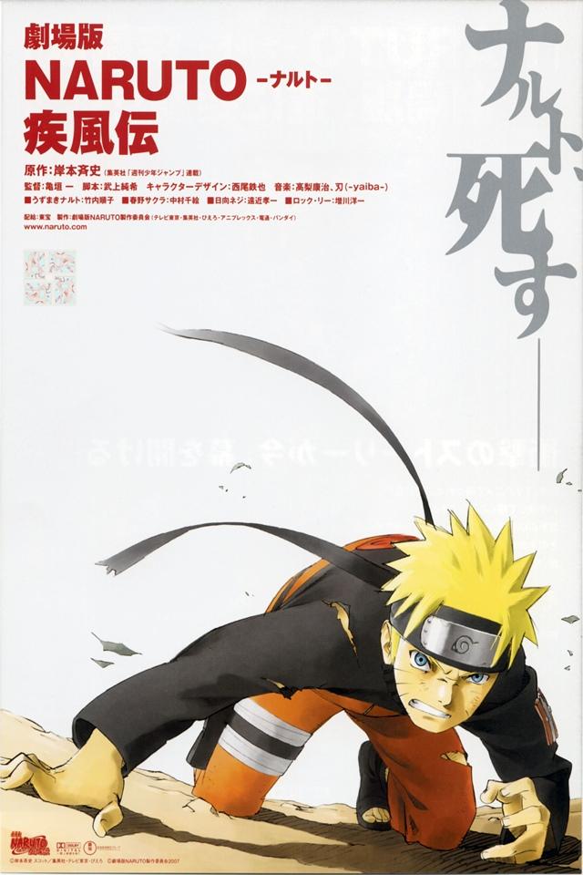 cover anime Gekijouban Naruto Shippuuden