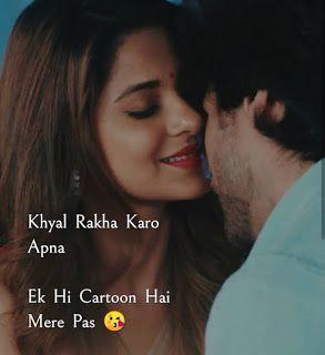 Pyar bhare true love qutoes