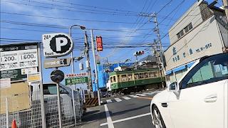 GoPro Max 360度映像4 江ノ電踏み切り