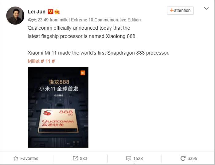 Qualcom Snapdragon 888