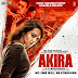 DownloadMing Akira 2016 Movie MP3 Songs Free Download Album