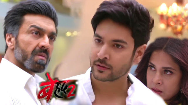 Big Twist : Maya's love realization for Rudra promises to protect Rudra more than life in Beyhadh 2