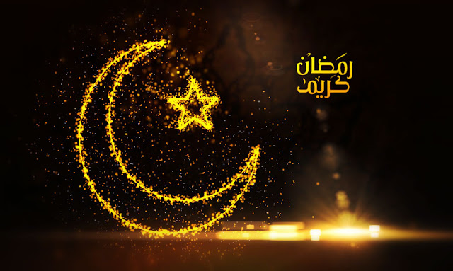 تونس تعلن يوم الجمعة, أول أيام رمضان