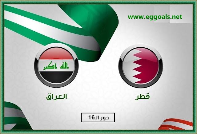 منتخب قطر يقصى شقيقه العراقى من كأس الأمم الآسيوية 2019 بعد الفوز 1-0