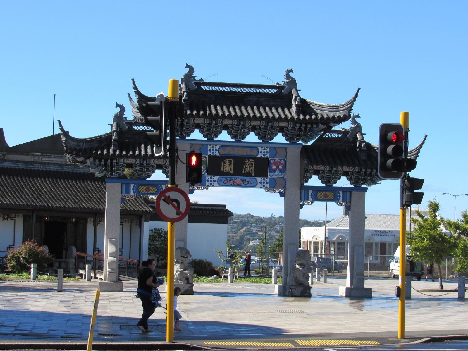 Nueva zelanda xii qu miedo pasamos con la tormenta de for Jardin chino