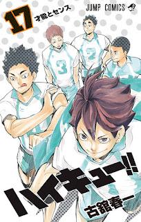 ハイキュー!! コミックス 17巻 | 古舘春一 | Haikyuu!! Manga | Hello Anime !