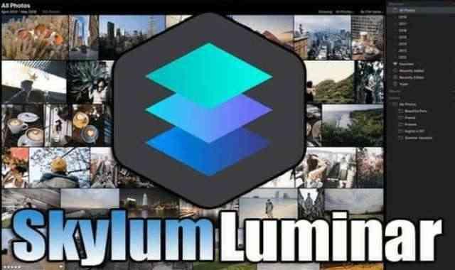 تحميل وتفعيل برنامج Luminar AI 1.4.0.8325 عملاق تحرير وتعديل الصور اخر اصدار