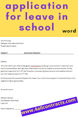How Do I Write application for leave in school or in Office Leave Request
