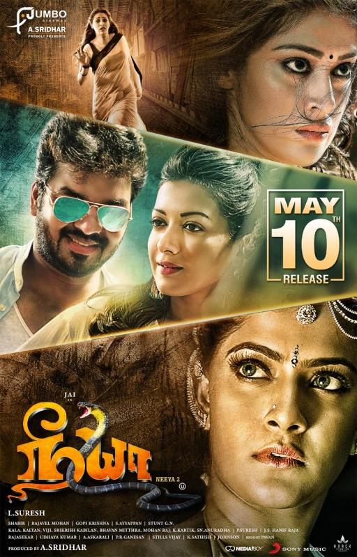 Neeya 2 (2019) Hindi Dual Audio 650MB UNCUT HDRip 720p HEVC x265 ESubs