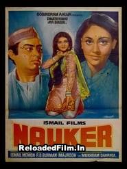 Nauker (1979) Hindi Full Movie Download 1080p 720p 480p