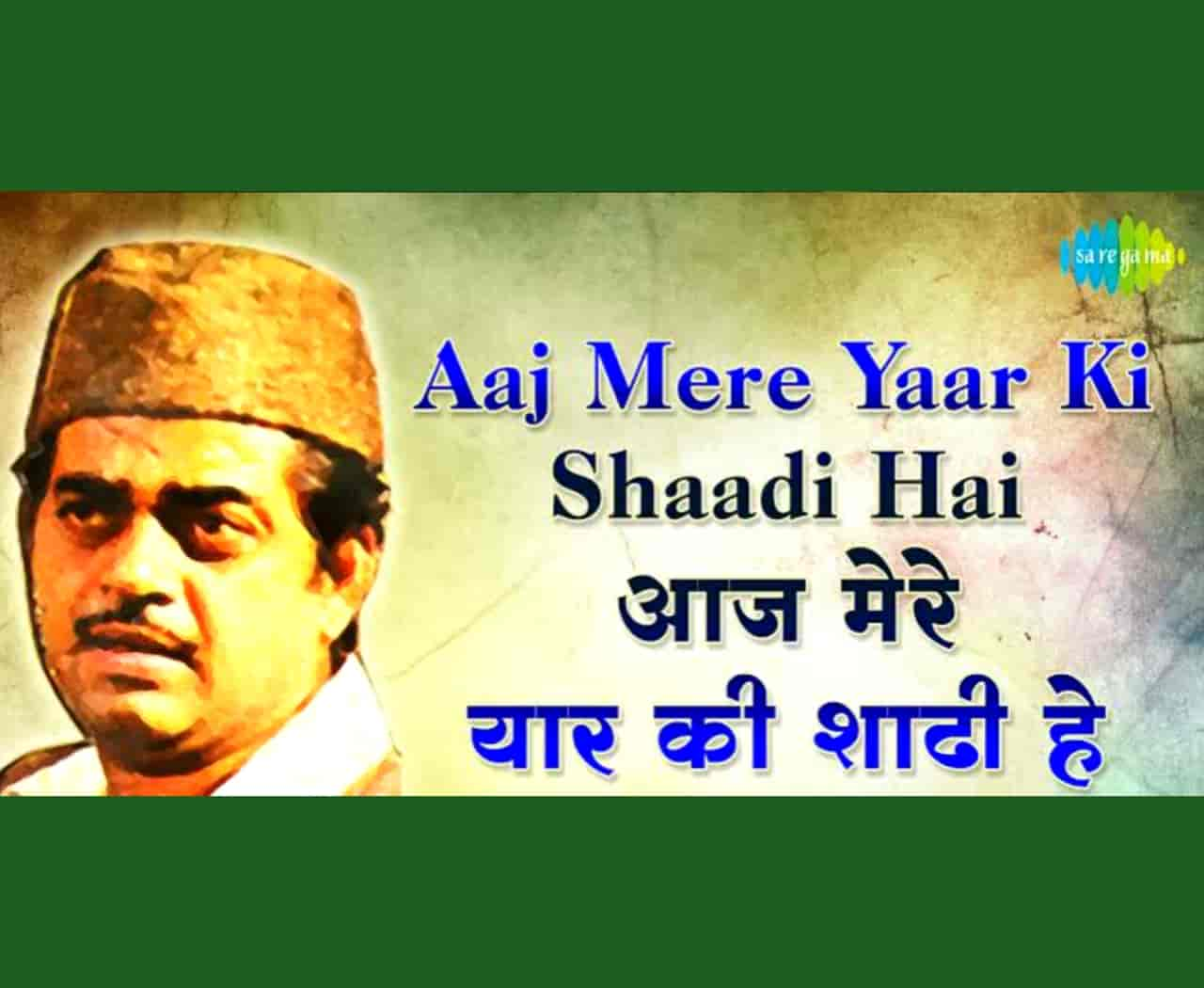 Aaj mere yaar ki shadi hai Hindi Song Lyrics, Sung By Mohammad Rafi