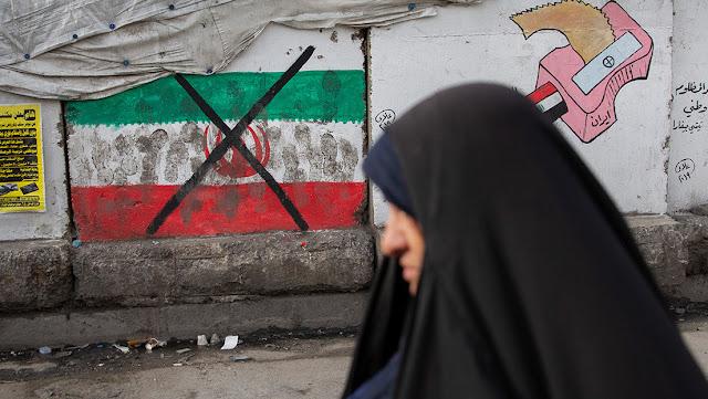 EE.UU. sospecha que Irán atacó zonas desplobladas a propósito para rebajar la escalada de tensión