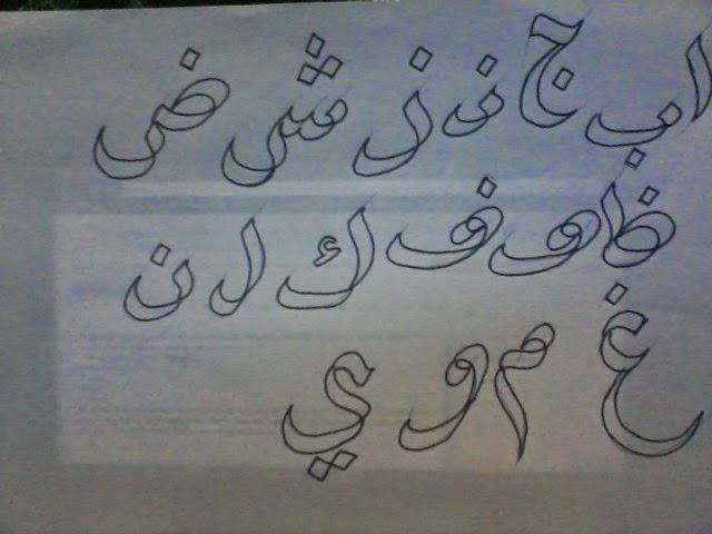 Cara Mudah Belajar Kaligrafi Dengan Dua Pensil Cara Mudah Membuat