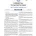 Δήμος Χαλανδρίου: Απαλλοτρίωση του κτιρίου και του κτήματος Δουζένη (ΦΕΚ)