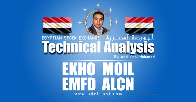 البورصة المصرية: تحليل فني مُختصر لأسهم (القابضة الكويتية - ماريديف - إعمار مصر - الحاويات) 23082020