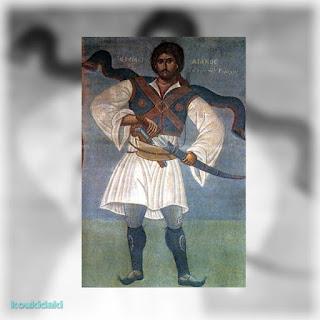 Ο Αθανάσιος Διάκος του Φώτη Κόντογλου. Αποτελεί μέρος της τοιχογραφίας που βρίσκεται στο Δημαρχείο Αθηνών