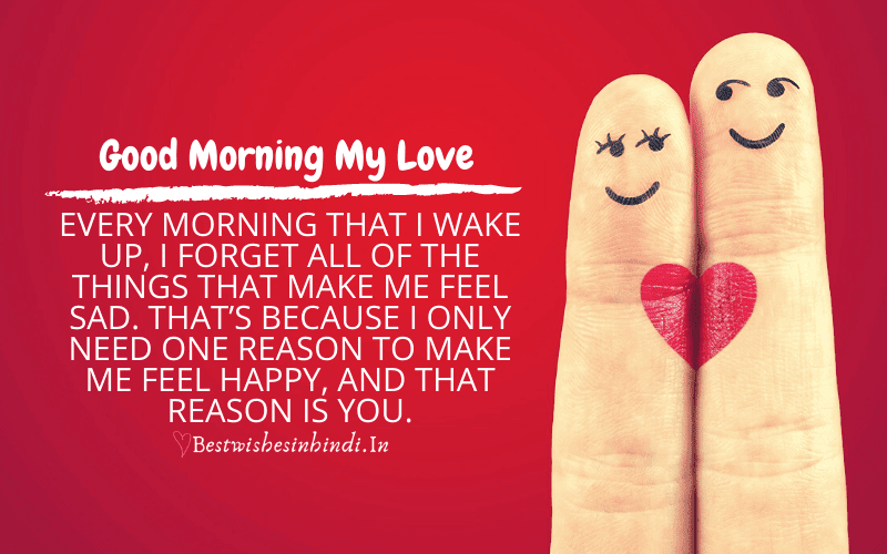 good morning messages for love image, good morning my love, good morning darling, good morning wife