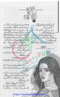 Ankahi by Faiza Samreen Online Reading