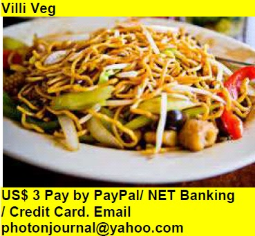 Villi Veg Book Store Buy Books Online Cash on Delivery Amazon Books eBay Book  Book Store Book Fair Book Exhibition Sell your Book Book Copyright Book Royalty Book ISBN Book Barcode How to Self Book