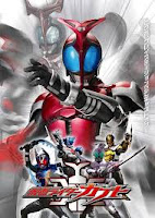 Kamen Rider Kabuto Subtitle Indonesia
