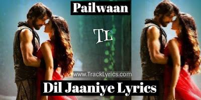 dil-jaaniye-lyrics