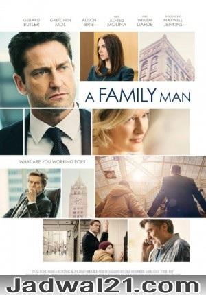 Film A FAMILY MAN 2017