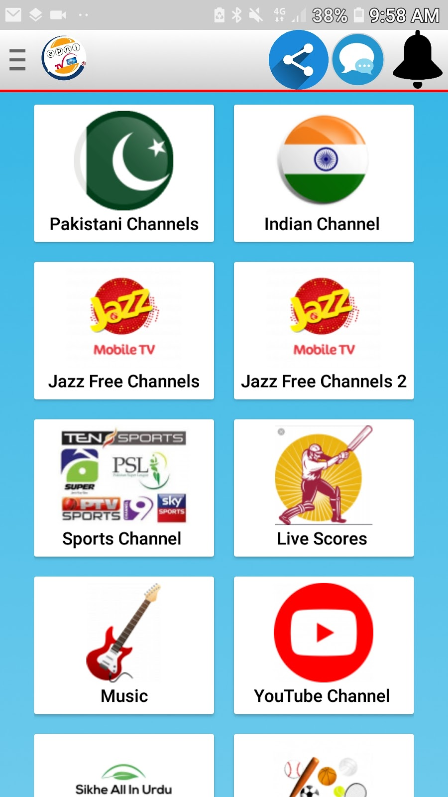 Bwp Official: Apni Tv Apk Free Download 2019 Latest Version