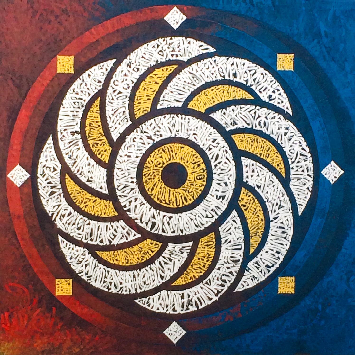 Mural Participativo, caligrafía y Arte Contemporáneo de Said Dokins