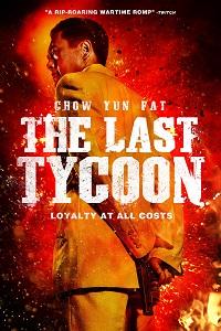Watch The Last Tycoon Online Free in HD