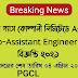পশ্চিমাঞ্চল গ্যাস কোম্পানী লিমিটেড (PGCL) Assistant & Sub-assistant Engineer Job News 2021