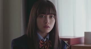 Haruta to Chika wa Seishun Suru ( HaruChika ) Live Action 1