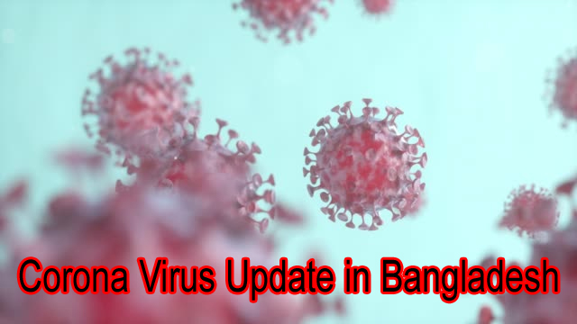 Corona Virus Update Bangladesh : Lowest Death Rate in Eight and a Half Months