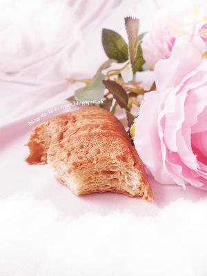Proteínový Keto Croissant KetoFit recenzia