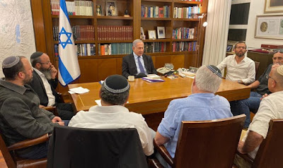 Yesha - Coisas Judaicas