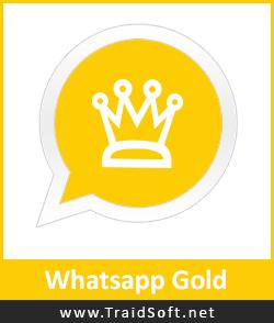 تحميل برنامج واتس اب الذهبي للأندرويد مجاناً