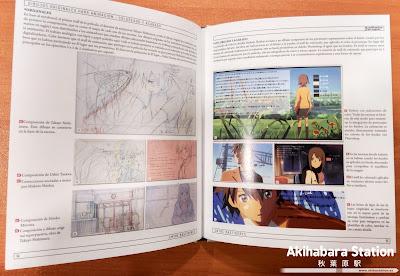 """5 Centímetros por Segundo"" digibook de Makoto Shinkai"