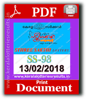keralalotteriesresults.in, sthree sakthi today result : 13-2-2018 sthree sakthi lottery ss-93, kerala lottery result 13-2-2018, sthree sakthi lottery results, kerala lottery result today sthree sakthi, sthree sakthi lottery result, kerala lottery result sthree sakthi today, kerala lottery sthree sakthi today result, sthree sakthi kerala lottery result, sthree sakthi lottery ss 93 results 13-02-2018, sthree sakthi lottery ss-93, live sthree sakthi lottery ss-93, 13.2.2018, sthree sakthi lottery, kerala lottery today result sthree sakthi, sthree sakthi lottery (ss-93) 13/02/2018, today sthree sakthi lottery result, sthree sakthi lottery today result 13-2-2018, sthree sakthi lottery results today 13 2 2018, kerala lottery result 13.02.2018 sthree-sakthi lottery ss 93, sthree sakthi lottery, sthree sakthi lottery today result, sthree sakthi lottery result yesterday, sthreesakthi lottery ss-93, sthree sakthi lottery 13.02.2018 today kerala lottery result sthree sakthi, kerala lottery results today sthree sakthi, sthree sakthi lottery today, today lottery result sthree sakthi, sthree sakthi lottery result today, kerala lottery result live, kerala lottery bumper result, kerala lottery result yesterday, kerala lottery result today, kerala online lottery results, kerala lottery draw, kerala lottery results, kerala state lottery today, kerala lottare, kerala lottery result, lottery today, kerala lottery today draw result, kerala lottery online purchase, kerala lottery online buy, buy kerala lottery online, kerala lottery tomorrow prediction lucky winning guessing number, kerala lottery, kl result,  yesterday lottery results, lotteries results, keralalotteries, kerala lottery, keralalotteryresult, kerala lottery result, kerala lottery result live, kerala lottery today, kerala lottery result today, kerala lottery results today, today kerala lottery resul0074