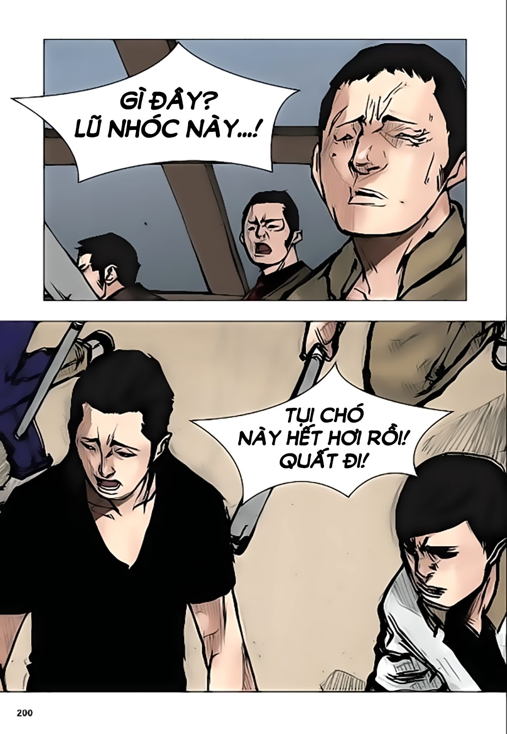 Tong | Tổng chap 30 - Trang 23