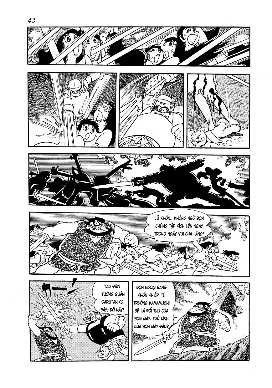Hi no Tori hi no tori vol 1 part 002 trang 17
