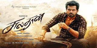 Sulthan Tamil Movie Leaked Online For Free Download
