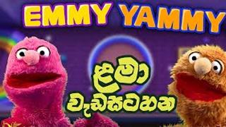 EMMY YAMMY Episode 46