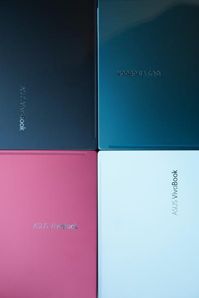 Warna ASUS VivoBook S14 S433