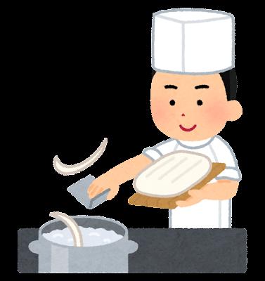 刀削麺を作る人のイラスト