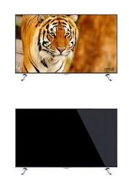 affitto monitor tv ultra hd 4k