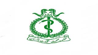 Health Department Gilgit Baltistan Jobs 2021 in Pakistan