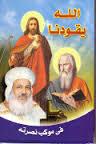 كتاب الله يقودنا موكب نصرته