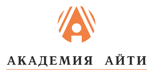 Учебный Центр «Академия АйТи»