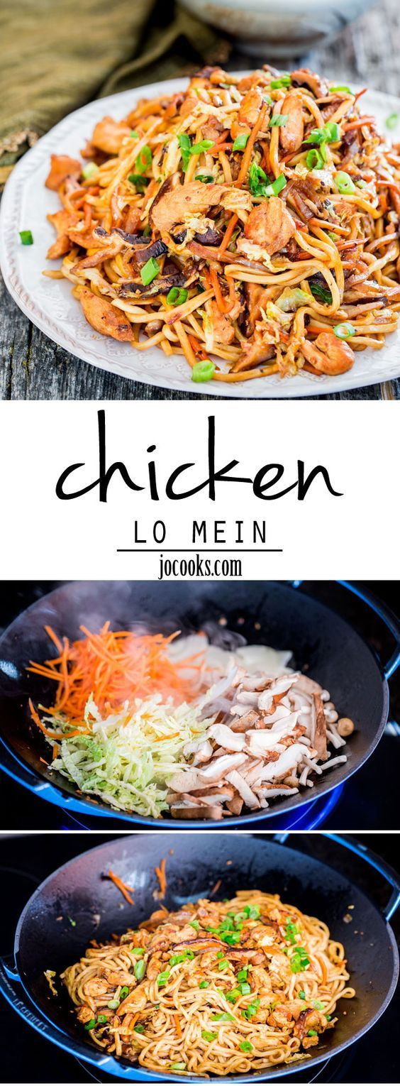 Chicken Lo Mein is a take out classic! My recipe is quick, easy, and oh so delicious. Forget ordering in, whip this up at home instead!