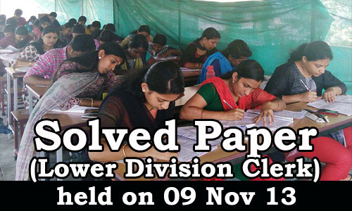 Kerala PSC - Download Lower Division Clerk (LDC) Previous Question Paper