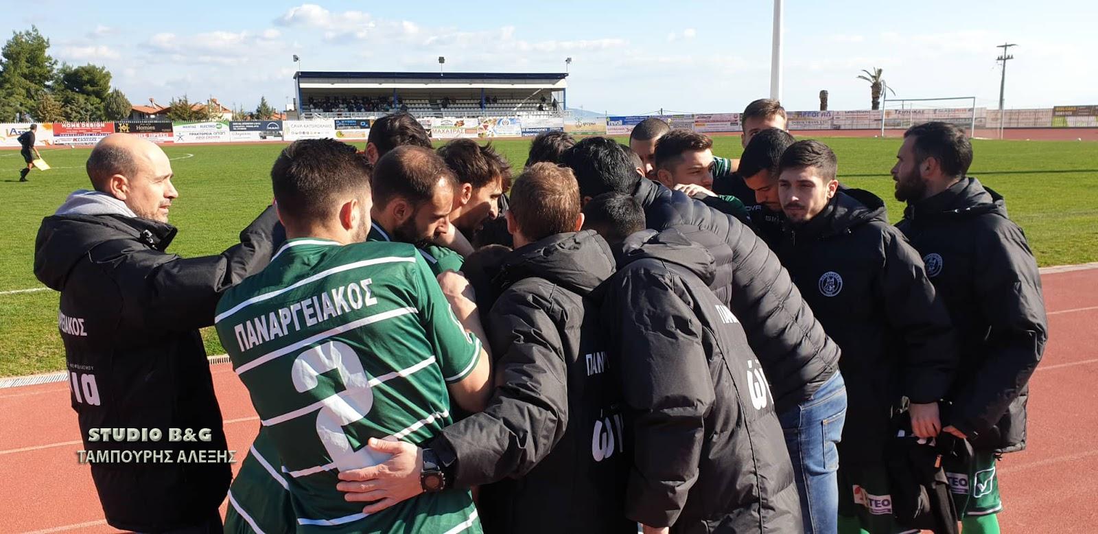Στο 63′ με πέναλτι που κέρδισε ο Μπουντόπουλος αι εκτέλεσε ο Μενδρινός  έδωσε τη νίκη (1-0) στον Παναργειακό στο τοπικό ντέρμπι με την Ένωση Λέρνας  στο ΔΑΚ ... 4d975a594a6